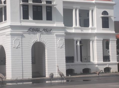Sultan Abu Bakar Museum, Pekan