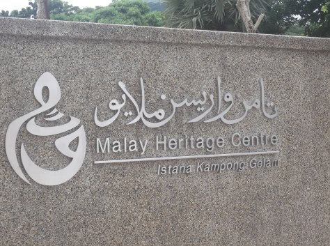 Malay Heritage Centre - Singapore