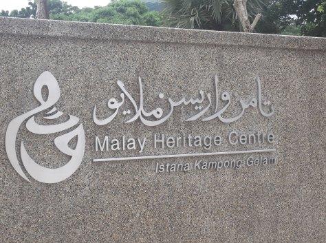 Malay Heritage Centre - Singapore