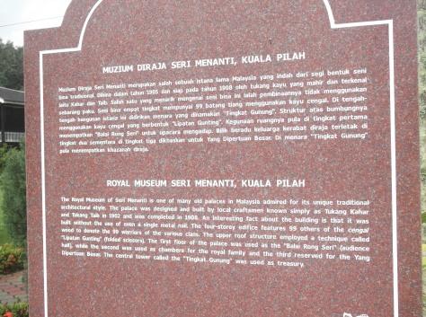 Plaque - Istana Lama Seri Menanti (2)