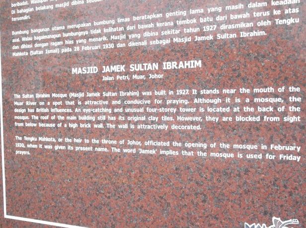 Plaque Masjid Jamek Sultan Ibrahim