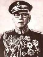 Sultan Sir Ibrahim ibni AlMarhum Sultan Sir ABu Bakar (1873-1959)