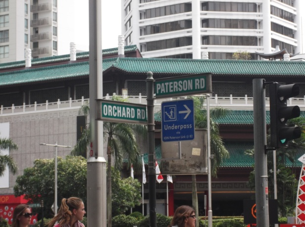 Signboard Orchard/Patterson