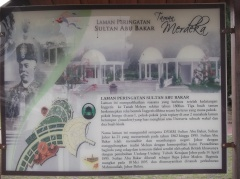 Laman Peringatan Sultan Abu Bakar(Sultan Abu Bakar Memorial Lawn)(@ all rights reserved)