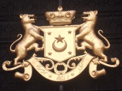 Coat of Arms of Johor (in Gold)(@ all rights reserved)