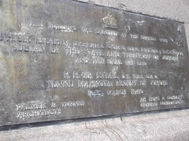 Plaque (Bangunan Sultan Ibrahim)