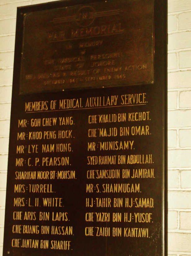 Plaque Medical Auxiliary