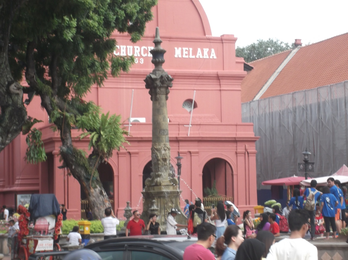 The Old Quarter of the Historical City of Melaka