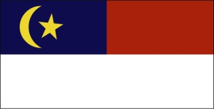 Flag of the State of Melaka (source : melaka.gov.my)