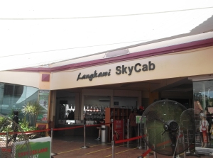 The Langkawi SkyCab - certainly not for the fainthearted or those who suffer from heights. (@ all rights reserved)