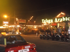 Night scene at Jalan Pantai Cenang. Arabic dishes anyone? (@all rights reserved)
