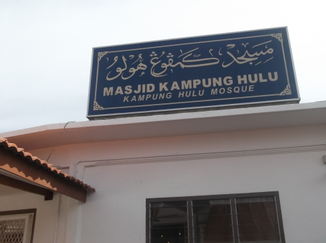 Masjid Kampung Hulu (2)