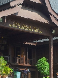 Main entrance to the Istana Kesultanan Melaka museum. (@ all rights reserved)