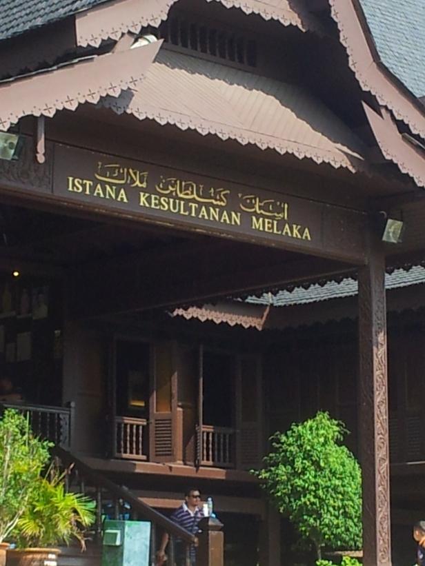 Istana Kesultanan Melaka - Entrance