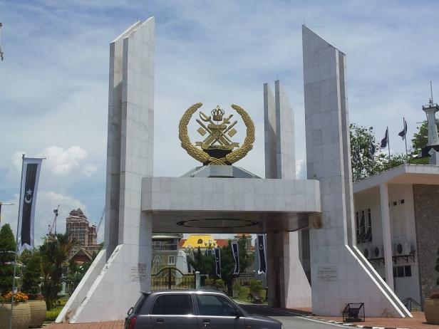 The Gates of Istana Maziah