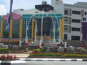 Welcome to Kuala Terengganu. The Batu Bersurat Roundabout, a very important landmark of Kuala Terengganu, depicting a very significant and very important piece of Terengganu history. (@ all rights reserved)