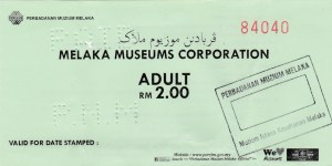 Entrance Ticket with Fee for adults at RM2.00 (approx. USD0.60). Opened every day 9.00am - 5.30pm. (@ all rights reserved)