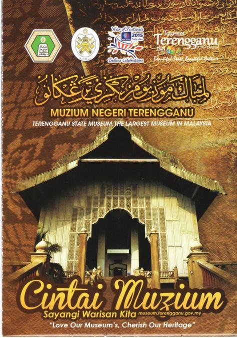 The Terengganu State Museum