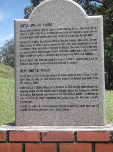 The background tablet on the grounds of the Johor Lama fort. (@ all rights reserved)