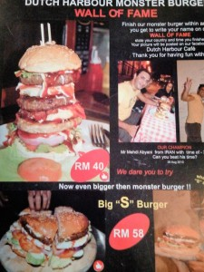 The inspiration behind the wall of fame, the Master Burger (@ all rights reserved)