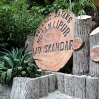 Lata Iskandar