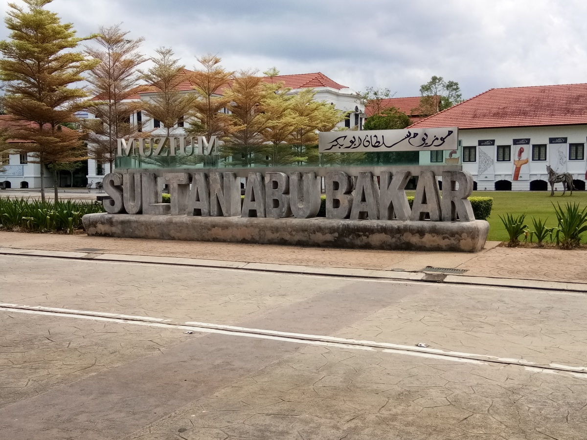 Royal Pekan Revisited : The Sultan Abu Bakar Museum