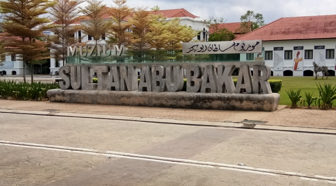 Royal Pekan Revisited : The Sultan Abu Bakar Museum