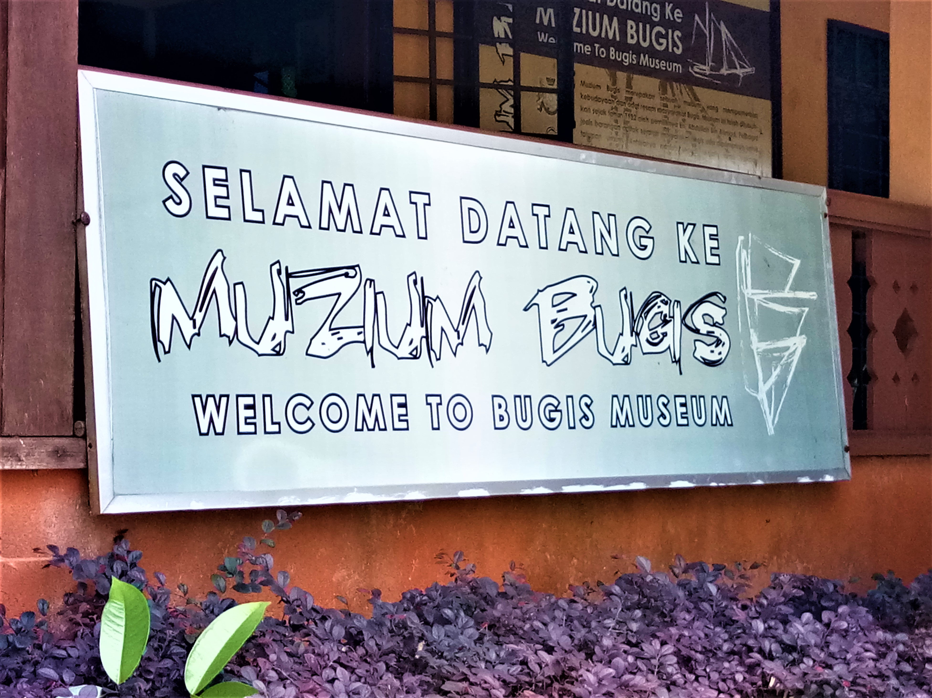 The 'Muzium Bugis' of Pontian