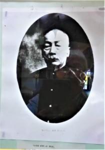 Wong Ah Fook
