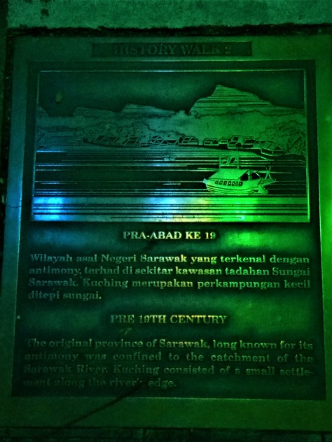 Plaque on The Kuching Waterfront